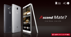 Ascend-Mate7